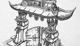 Chinese Entrance Gate